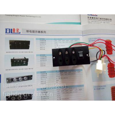 众杰汇DXN-T闭锁核相带电显示器厂家 DXN带电显示器厂家定制