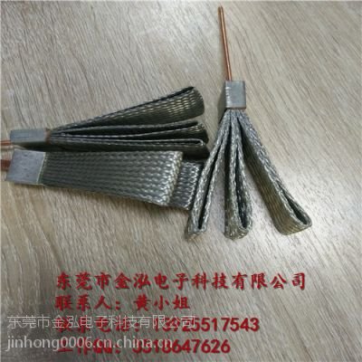 东莞金泓汽车灯编织带规格H4.H7.H11.H1.9005.9006规格齐全