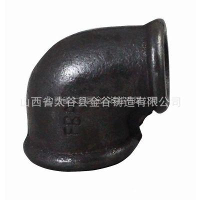 供应优质太谷镀锌玛钢管件 弯头