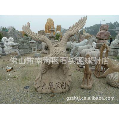 供应石头源直销 大展宏图石雕鹰,石雕动物鹰