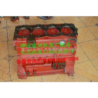 供应***优惠的柴油机配件,潍柴配件大全,潍坊柴油机配件批发