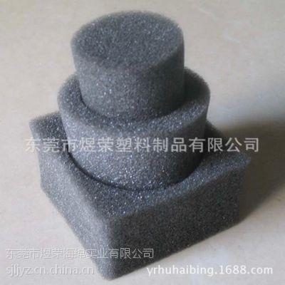 深圳防火海绵厂家 专业生产软包海绵 防火海绵厂