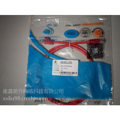 江西南昌前升品牌厂家直销超五类网络跳线