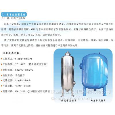 去离子水设备,离子交换设备,高纯水制取设备