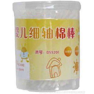 袋鼠宝宝婴儿细轴棉棒 儿童实用清洁棉签(180支装)100%优质棉