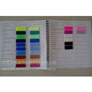 硅胶色母色胶 免费拿样 可根据客户要求调颜色
