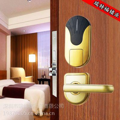 深圳酒店门锁厂家大量供应酒店门锁,电子门锁