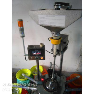 供应协宏测控高精度滚子分选机精密销轴分选精密直径分选机