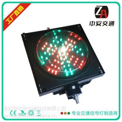 中安交通信号灯厂家,200雨棚灯,红叉绿箭指示灯 交通指示灯