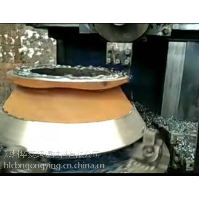 高锰钢加工-陶瓷刀具氮化硼车刀抗冲击耐磨耐高温-江苏无锡徐州苏州方形刀片SNMN150716 SNM