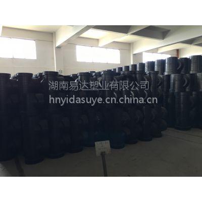 凤凰PE塑料检查井厂商湖南易达塑业产品分类及型号规格介绍