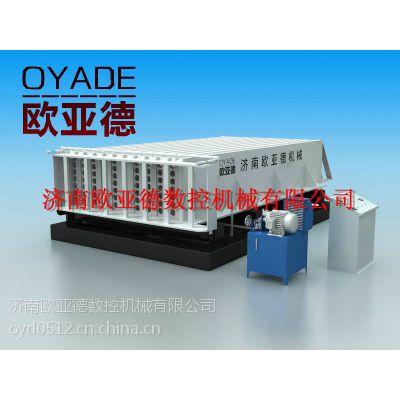 欧亚德供应多功能轻质墙板机设备复合墙板设备OYD—DL01 型