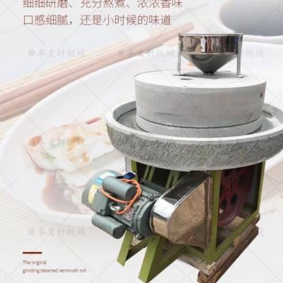 热销 电动香油石磨机 文轩新款豆浆电动石磨机