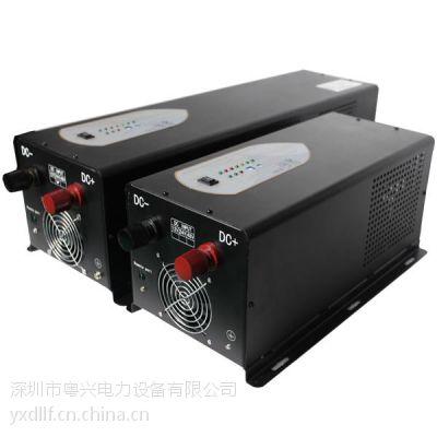 5KW多功能逆变器DC48V转220V家电专用逆变器厂家 粤兴电力