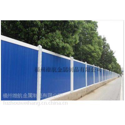 宁德PVC施工围挡 彩钢板工地围挡价格 美观质量好