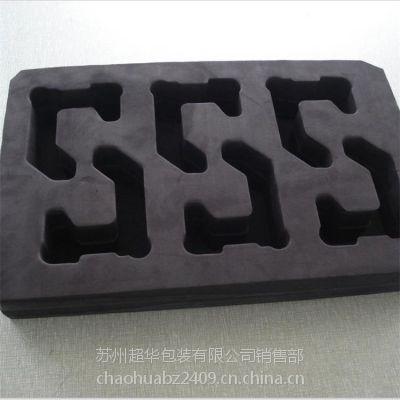EVA包装盒 防震内衬 EVA泡棉内衬 防摔耐磨 苏州环保节能材料