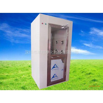 〈哪里的风淋室比较便宜/哪家的风淋室比较便宜一些/浩翔净化