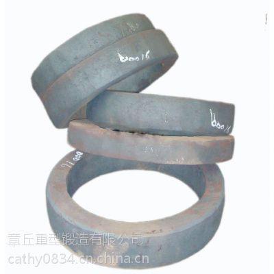专业供应合金钢直径2米至4米碾环热锻锻件毛坯成品