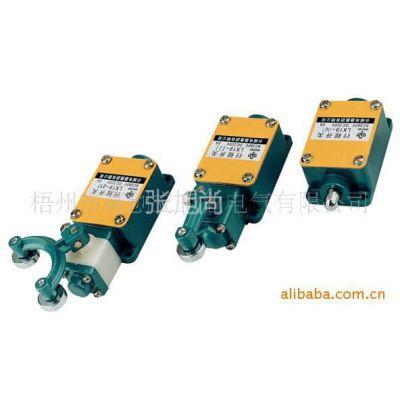 供应行程开关LX19-001,LX19-111,LX19-212
