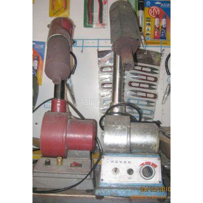 大量供应二手箱包缝纫设备,二手新型吹线机,剪线机