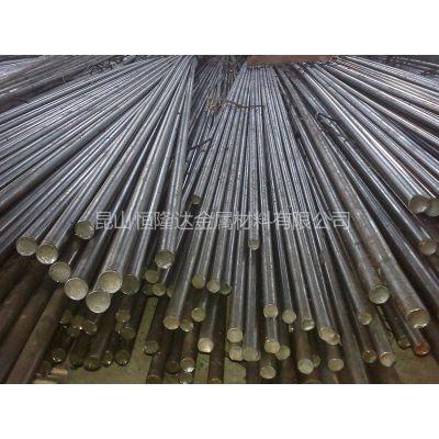 供应电工纯铁DT4 电磁纯铁 纯铁棒 原料纯铁DT4 电磁纯铁 易削车纯铁