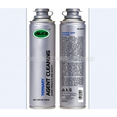 供应润滑系统清洗保护剂