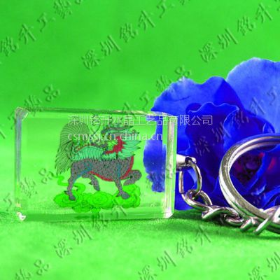 供应广告促销礼品、活动纪念品,湖南水晶礼品哪里做,彩色水晶钥匙扣定做批发
