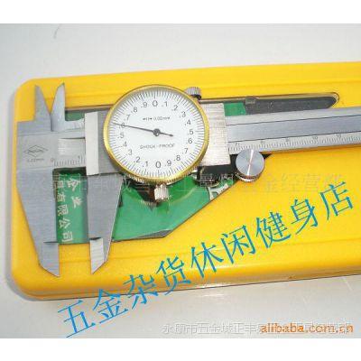 供应上海恒量带表卡尺0-150×0.02MM