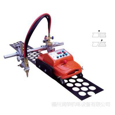 华威焊割 CG1-30A精密火焰切割机