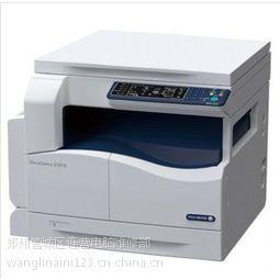 郑州哪里有三星复印机维修,郑州三星打印机维修店