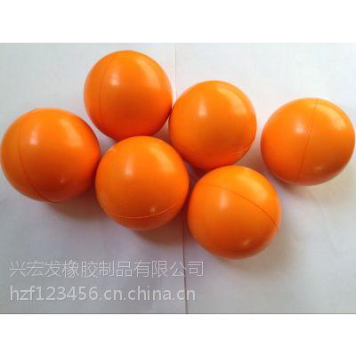 供应PU球 运动PU球 挂件PU球 握力球