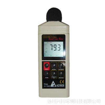SNKON噪声检测仪/数字声级计/分贝计/台湾声级计/航空水泥/