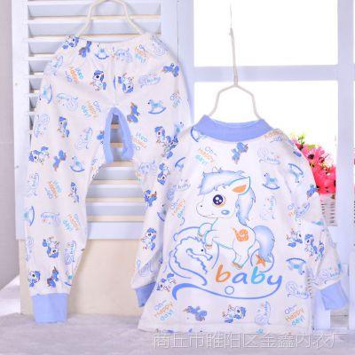 秋季纯棉儿童纯棉内衣套装 新款男童女童婴儿宝宝秋衣秋裤套装