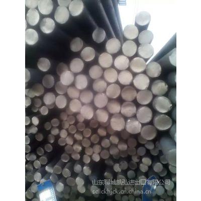 威海35号圆钢,威海35号热轧碳结钢,35号圆钢厂家