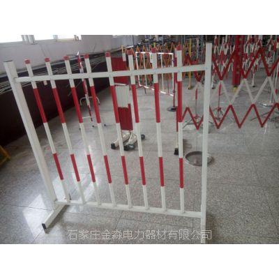 绝缘安全围栏规格 玻璃钢绝缘固定围栏厂家 石家庄金淼电力生产