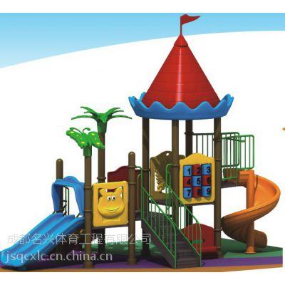 成都幼儿园儿童组合滑梯厂家批发