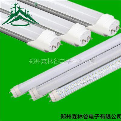 郑州森林谷LED日光灯厂家直销1.2米T8灯管