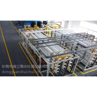 超滤水处理设备 中水回用 电镀废水回用设备 威立雅 VLY1-1000T(m3/h)