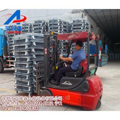 广州物流周转仓储笼 货物储存铁丝笼 折叠式仓储笼供应