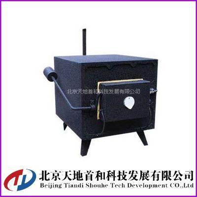 符合国标的标准要求的电阻炉|箱型马弗炉|皱纹漆高温炉|天地首和实验室煤炭化验设备