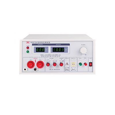 供应扬子YD2673A 规格 YD2673A说明书