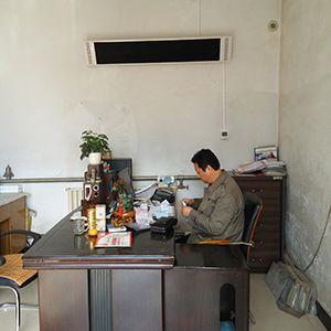 远红外辐射式电热幕家用取暖设备电暖器