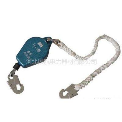 供应厂家生产防坠器 高空作业的安全保障 价格优惠