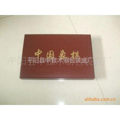 供应木制中国象棋,水晶象棋