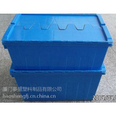 供应福州物流箱 ,福州塑胶箱 ,福州塑料箱 ,福州周转箱,福州塑料