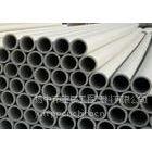 供应均聚聚丙烯PPH管材管件