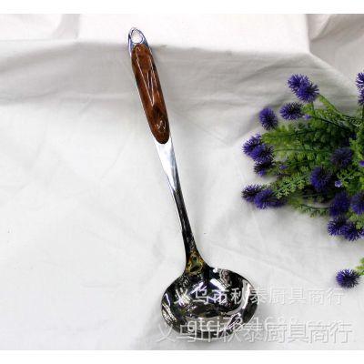3厘不锈钢黄石纹系列厨具 无磁不锈钢厨具套装 铲勺漏勺煎铲