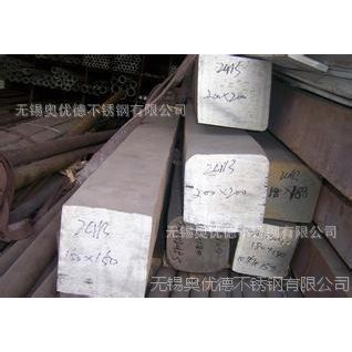 (不锈钢坯)加工定做 各种规格 各种材质(不锈钢坯)保证材质