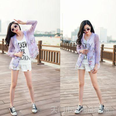 防晒衣正品夏季长袖开衫沙滩服防紫外线薄外套女新款