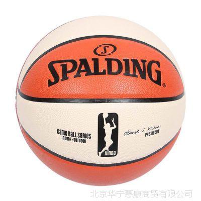 正品Spalding 斯伯丁 74-572Y 女子职业比赛 室内外用 6号篮球